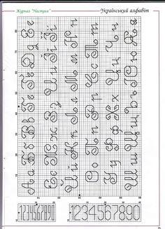 Cross-stitch ABCs...    (4) Gallery.ru / Foto # 31 - **** ♥ ♥ ♥ ♥ ♥  - Celita