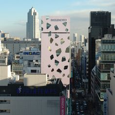 Mikimoto Ginza building by Toyo Ito