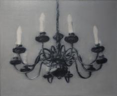 Gerhard Richter, Flämische Krone (Flemish Crown) 1965, 90 cm x 110 cm, Oil on canvas