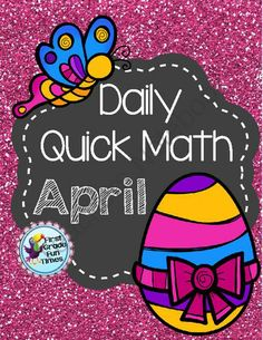 April Quick Math for Primary Grades from First Grade Fun Times on TeachersNotebook.com -  (15 pages)  - Daily Math Practice - One Week at a Time - Foldable, Common Core Math Skills
