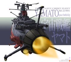 Space Battleship Yamato / Star Blazers - The Yamato, by LightHouse