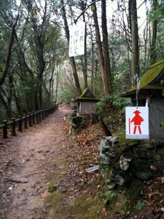 Samurai Trail Shikoku, Japan - Shikoku provides a rare window into ancient Japan. Here away from the crowds, we cycle along ancient Samurai paths that wind over mountain passes and along crystal clear mountain streams. Life appears to stand still in these remote valleys as we ride through old villages on narrow roads built for horses, where old gabled roof rural houses stand sentinel to the passing of time. The riding is mostly on nicely paved secondary roads that see little traffic.