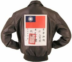 "Replica A-2 Leather Flight Jacket of the American Volunteer Group, complete with ""blood chit"" printed on the back."