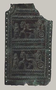Plaque fragment inscribed with the Urartian royal name Argishti (probably Argishti II) [Eastern Anatolia or Northwestern Iran,