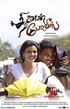 Thirudan Police Movie Poster