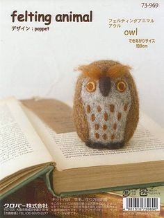 I am almost certain that needle felting is something I'd be terrible at, and yet--ugh, it's so cute.