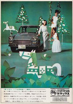 Toyota, 1964.