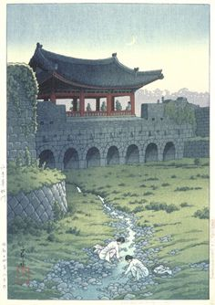 Hwahong Gate in Suwon, Korea(1939) - Kawase Hasui / 한국 수원의 화홍문(1939) - 가와세 하스이
