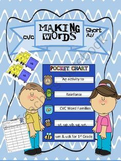 Making Words CVC Short U Family from Sunshine and Lollipops on TeachersNotebook.com -  (27 pages)  - This is a great activity to reinforce CVC short u word families. it is a great Literacy Station or Center activity and can be completed independently once the skill is taught.