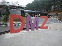 Travelling around South Korea but curious about the reclusive country to the North? The closest most people get to North Korea is a tour of the Demilitarized Zone (DMZ), the 4 km-wide buffer zone dividing the two Koreas.