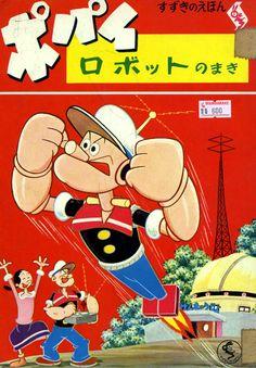 Popeye au Japon.