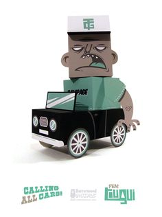 Calling all Cars. Toy by Tougui. #tougui #papertoy #papertoys