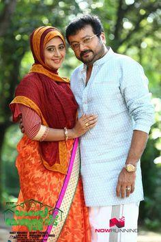 Kaniha & Jayaram In Mylanchi Monjulla Veedu