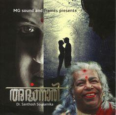 ... malayalam movie online hd dvd see more 1 einthusan com malayalam