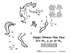 Chinese New Year dot to dot horse