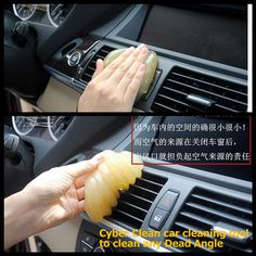 Cyber Clean car cleaning tool to clean any Dead Angle.