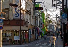 Fussa, Tokyo Japan