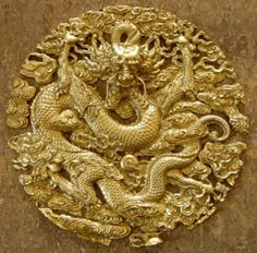 ANCIENT GOLD  Golden artifact from China's Forbidden City