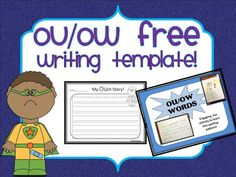 FREE OU/OW writing template: Sparkles, Smiles, and Successful Students