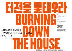 Gwangju Biennale 2014: self-standing poster