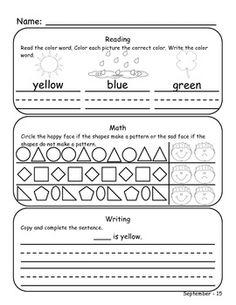 kindergarten homework packets