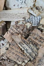 Genizah Fragments    The Taylor-Schechter Cairo Genizah Collection at Cambridge University Library