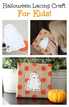 Halloween Craft for Kids - Halloween Lacing Shapes. Great way to teach kids how to sew!