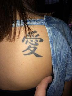 language tattoos on pinterest hebrew tattoo tibetan tattoo and chinese tattoos. Black Bedroom Furniture Sets. Home Design Ideas