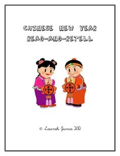 This is a read-and-retell activity about the Chinese New Year at three different reading levels. You can give students key words that are in the re...
