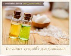 Фото-рецепты мыла ручной работы