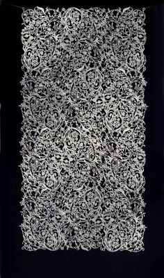 Wall panel or room divider  http://www.artecnicainc.com/Products/Interior_Elements#Interior_Elements/Ivy