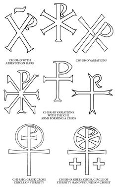 """Monograms of Jesus. A monogram is one or more letters put together to form a symbol. Monograms date back to the first century and are among Christianity's oldest symbols.  Monograms that are connected to Jesus Christ (Chi Rho, etc.) are called chrismons. The term chrismon comes from two Latin words Christi Monogramma which mean """"monogram of Christ."""" Chrismon trees, a tradition started in American churches in the mid-1900's, is one way in which chrismons can be displayed in a church."""