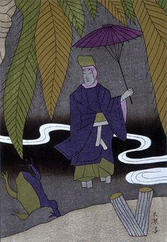 Kiyoshi Awazu - Reflections on Japanese Playing Cards by laura@popdesign, via Flickr