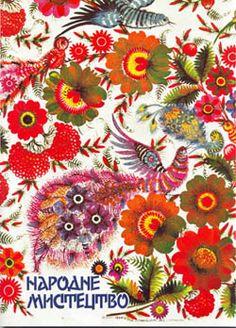 Ukranian folk art magazine, 2002.  Gouache paint.