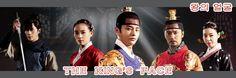 왕의 얼굴  Ep 2 Torrent / The King's Face Ep 2 Torrent, available for download here: http://ymbulletin.blogspot.com/