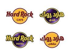 Hard Rock Arabic ID by Duncan/Channon, via Flickr