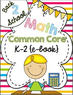 educ common, core extravaganza, common core