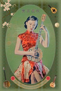 Chinese girl with music instrument #China