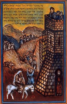 Israeli Haggadah, 1968. Credit: Shikmona Publishing. The artist is Shmuel Bonneh (1930-1999), who was born in Poland and immigrated to Israel with his family as a child. (http://www.library.yale.edu/judaica/site/exhibits/children/exhibit3.html). famili, the artist