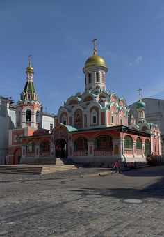 ✯ Moscow City, Russia