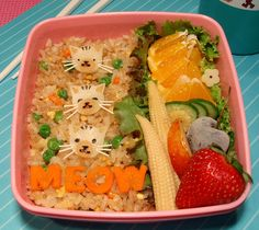 Fun #kitty #cat themed #bento #lunch! || #LittlePassports #cute #food for #kids
