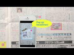 The Tokyo Shimbun Share the Newspaper with Children