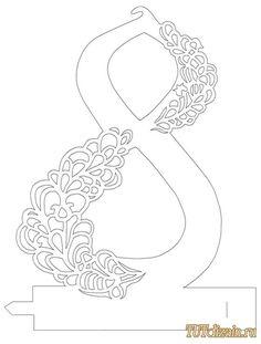 Поделка изделие 8 марта Аппликация Вырезание Квиллинг Корзинка-восьмёрка Бумага Бумажные полосы фото 2 8 marta Pinterest