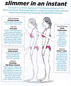 exercises to fix bad posture.. I should do these