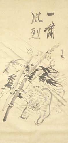 仙がい義梵の画像 p1_29