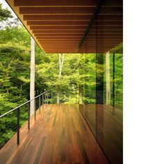 Nature friendly Japanese Architecture
