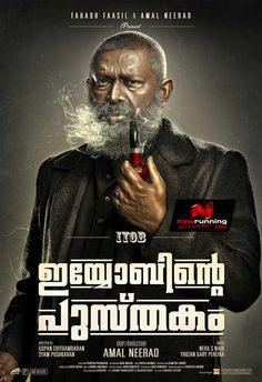 Iyobinte Pusthakam Poster