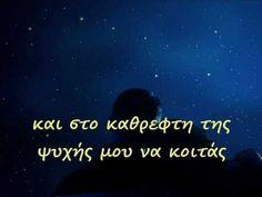 Giorgos Mahs -  Na Me Xreiazesai