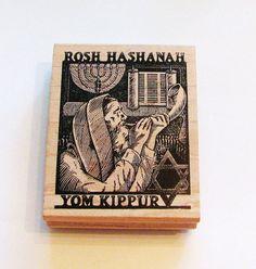 Love this old-school Rosh Hashanah/Yom Kippur stamp!