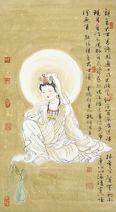 Guanyin ~ Chinese painting by Yang Fay.